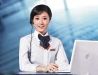 天津LG空调 官方网站 天津各区售后维修服务中心电话