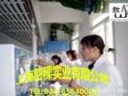 低价优质 乙烯基二甲基乙氧基硅烷 535