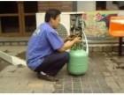 温州炬光园空调维修空调加液空调拆装高价回收旧空调