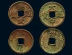 古钱币交易买卖注意事项