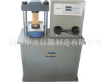 厂家促销低价TYE-300型数显压力试验机 万能试验机
