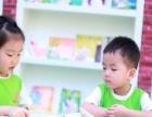 幼儿园加盟,金色梯田打造高端幼儿园操盘手