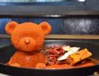熊卖郎眉山怎么加盟 熊卖郎小火锅外卖可以加盟吗
