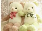 大号毛绒玩具泰迪熊 抱抱熊 新款领结熊 布娃娃公仔 女生礼物