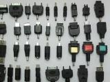 厂家直销手机充电插头 移动电源转接头 高