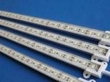特价供应高品质5050RGB七彩硬灯条 防水 IP68 led硬
