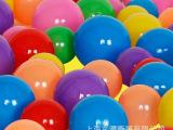 加厚海洋球 波波球 宝宝海洋球池彩色儿童
