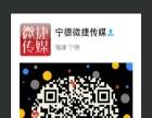 微捷传媒加盟 移动通讯 投资金额 1万元以下
