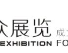 现场免费试吃 第31届广州特许连锁加盟展览会秋季展