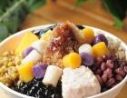 龙岗御厨仙芋奇圆台式甜品培训专业教学