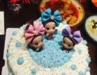 西点房面包新语生日蛋糕培训 韩式裱花蛋糕哪里学