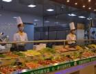 汉丽轩烤肉自助,店面多元化,加盟热线