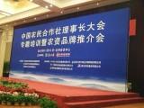 北京順義后沙峪桁架背景板制作年會會議布置簽到板噴繪
