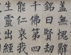 郑州白石少儿中小学生青少年书法毛笔钢笔培训