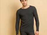 2013年男士新款无缝美体保暖内衣莫代尔塑身保暖内衣套装