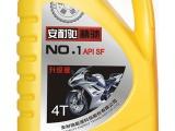 安耐驰精驰润滑油No.1升级版 4T API SF