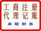 郑州自贸区工商局 郑东新区工商局 公司注册