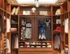 禾凡整体衣柜加盟 家具 投资金额 50万元以上