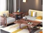 高品沙发北欧风格