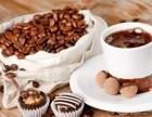 许昌高原咖啡加盟流程 高原咖啡加盟电话