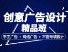 上海徐匯創意廣告設計培訓 PS AI 面授培訓一人一電腦
