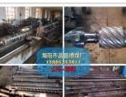 热喷焊技术培训