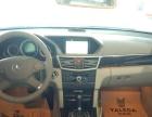 奔驰E级2010款 E 200 CGI 1.8T 自动 优雅型(