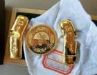 河北省保定市黄金白银铂金回收多少钱一克价格