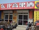 北京厂价直销东北高粱酒 北京厂价直销东北高粱酒