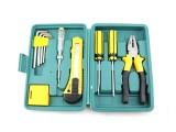 安捷顺家用工具箱 五金工具套装 维修工具