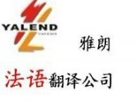 广州英语同传、广州日语同传、专业同声传译翻译公司
