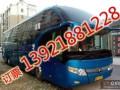 盐城到莆田客车汽车139 2188 1228