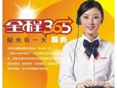 欢迎进入%北京东城区夏普空调(维修点)%厂家售后服务总部电话