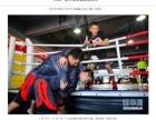 湖南大学附近学专业散打 拳击 泰拳 跆拳道 健身 防身术