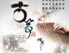 学音乐 古筝 葫芦丝 **华音琴行乐器培训