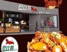 温州蟹肉煲加盟 80%的毛利 月入3万 送技术