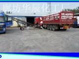 供应北京片碱/华辰牌99%片碱3950元一吨(款到发货)