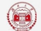 湖南大学企业资本运营与财务管理培训