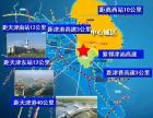 天津外环旁工业园区5-50亩50大产权工业用地转让