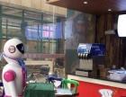 【蒸膳美机器人餐厅】加盟/加盟费用/项目详情