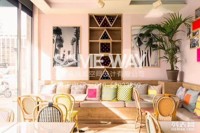 朝阳咖啡店设计,北京咖啡店设计公司