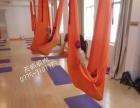 玉林天屿瑜伽培训