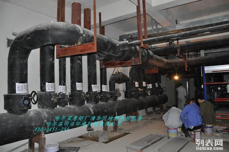 哈尔滨地源热泵