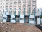 雄安新区钢结构彩钢房雄县工地用活动房