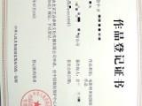 湖北动漫文网文办理,动漫版权一手提供