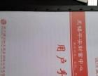 厂价印刷无锡DM印刷无锡宣传单A4157g双宣传单