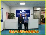 淄博哪里有看风水专业 看风水准 灵验的风水大师