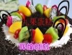 达州专业定制彩虹蛋糕送货上门通川区专业蛋糕店烘焙蛋