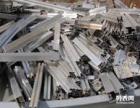 泉州废塑料回收泉州废品回收