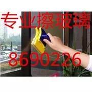 潍坊春节预定保洁,擦玻璃,家电清洗,火爆进行中十年信誉